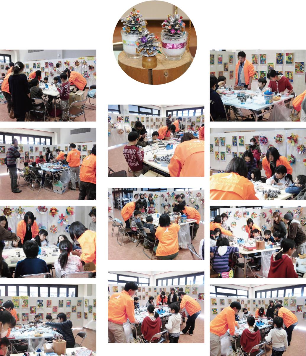 子供のアート展2012 クリスマスツリー作り体験